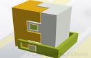 3D拆積木修改版遊戲 / 3D拆積木修改版 Game