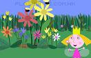 神奇的小花園遊戲 / 神奇的小花園 Game