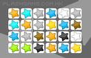 彩色星星連連看遊戲 / 彩色星星連連看 Game