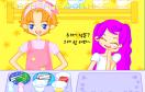 蔥油雞蛋餅遊戲 / 蔥油雞蛋餅 Game