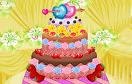 婚禮蛋糕遊戲 / 婚禮蛋糕 Game