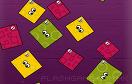 快刀切方塊修改版遊戲 / 快刀切方塊修改版 Game