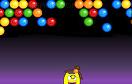 彈力糖果泡泡龍遊戲 / Candy Bubble Game