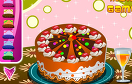 生日快樂遊戲 / Birthday Cake Decor Game