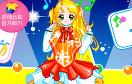 可愛小公主3遊戲 / 可愛小公主3 Game