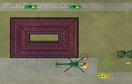 偵查直升機遊戲 / 偵查直升機 Game