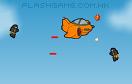 直升戰鬥機遊戲 / Go Go Gunship Game
