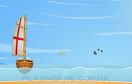 海盜船大戰遊戲 / 海盜船大戰 Game