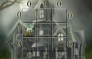 殭屍迷宮難題遊戲 / 殭屍迷宮難題 Game