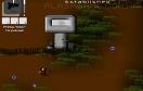 基地守護人遊戲 / 基地守護人 Game