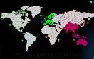 世界侵略戰爭遊戲 / 世界侵略戰爭 Game