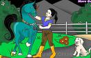 可愛的小馬遊戲 / 可愛的小馬 Game