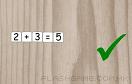 奇妙算數遊戲 / 奇妙算數 Game