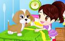女孩和小狗遊戲 / 女孩和小狗 Game