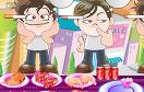 城市燒烤店遊戲 / 城市燒烤店 Game