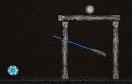 物理切割遊戲 / 物理切割 Game