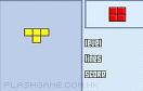 俄羅斯方塊高清版遊戲 / 俄羅斯方塊高清版 Game