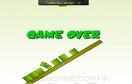 平衡技巧疊木塊遊戲 / 平衡技巧疊木塊 Game