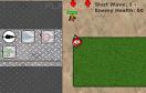 防禦殭屍的入侵遊戲 / 防禦殭屍的入侵 Game