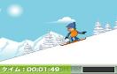 障礙滑雪遊戲 / 障礙滑雪 Game