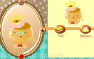 可愛的焦糖布丁遊戲 / Cute Caramel Pudding Game