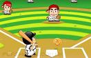 棒球本壘打遊戲 / 棒球本壘打 Game
