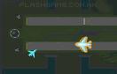 飛機安全降落遊戲 / 飛機安全降落 Game