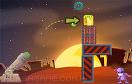 異形終結者遊戲 / Alien Blaster Game
