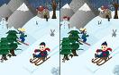 冰天雪地找不同遊戲 / 冰天雪地找不同 Game