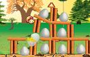 蘑菇與雞蛋遊戲 / 蘑菇與雞蛋 Game