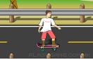 障礙滑板賽遊戲 / 障礙滑板賽 Game