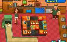漢堡小店中文版遊戲 / 漢堡小店中文版 Game