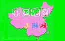 中國地圖擊擊看遊戲 / 中國地圖擊擊看 Game