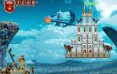 雪域投石車2修改版遊戲 / 雪域投石車2修改版 Game