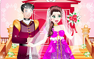 公主結婚啦遊戲 / 公主結婚啦 Game