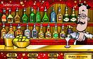 酒吧調酒師遊戲 / Bartender Game