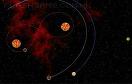 模擬太陽系遊戲 / 模擬太陽系 Game