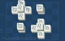 星座滑移遊戲 / Slidon Game