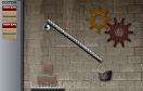 機械傳動系統遊戲 / 機械傳動系統 Game