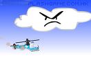 至尊直升機遊戲 / 至尊直升機 Game