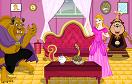 美麗公主整理房間遊戲 / 美麗公主整理房間 Game