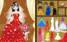 新娘漂亮婚紗遊戲 / 新娘漂亮婚紗 Game