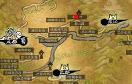 新三國測試版1.03遊戲 / 新三國測試版1.03 Game