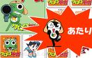 青蛙軍曹記憶遊戲 / 青蛙軍曹記憶 Game