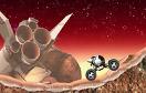 火星賽車探險遊戲 / 火星賽車探險 Game