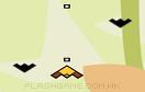 小三角戰機遊戲 / 小三角戰機 Game