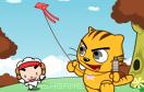 星貓心理測驗1遊戲 / 星貓心理測驗1 Game