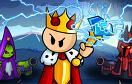 國王戰爭2無敵版遊戲 / 國王戰爭2無敵版 Game
