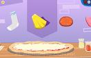 女廚師製作披薩遊戲 / 女廚師製作披薩 Game
