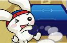萌兔空氣曲棍球遊戲 / 萌兔空氣曲棍球 Game